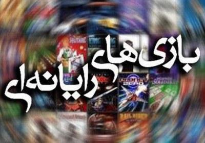 ایرانیها ماهیانه چقدر صرف بازی میکنند؟