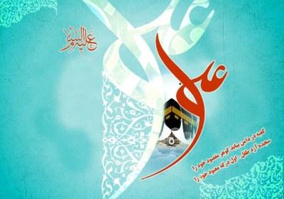 علت نامگذاری فرزندان امام علی به ابوبکر و عمر و عثمان در منابع اهل سنت