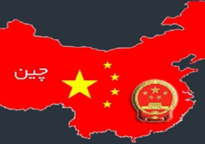 فقر در چین