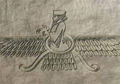 فروهر یا نقش اهورا مزدا