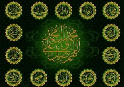 نامهای فرزندان آئمه(علیهم السلام)