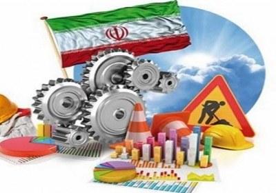 فرصت و ظرفیت مادی ایران