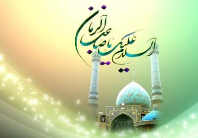 امام عصر(عجل الله تعالی فرجه الشریف) در قرآن 