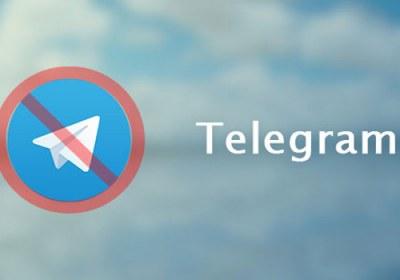 تلگرام توافق با ایران برای فیلترینگ را رد کرد