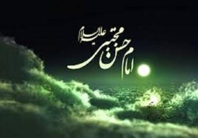 امام حسن مجتبي(عليهالسلام)