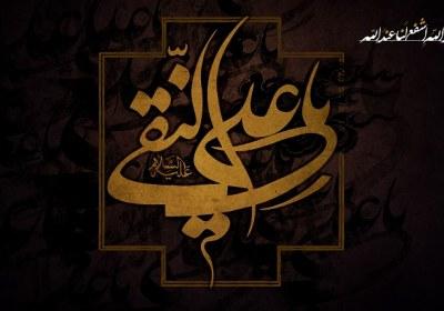 تبعید امام هادی به سامرا