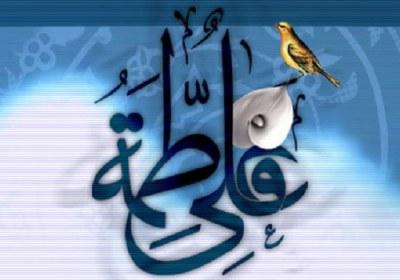 موسیقی عروسی حضرت زهرا (سلام الله علیها) تکبیر بود نه دف!