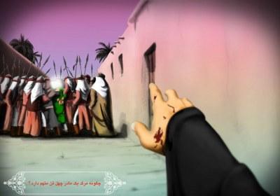 حضرت زهرا (سلاماللهعلیها) بعد از مضروب شدن توسّط قنفذ، بیمار شدند