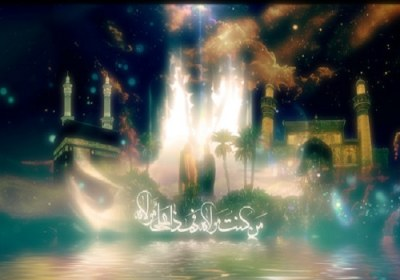 Ghadir no Alcorão Sagrado