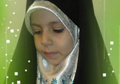 hejab