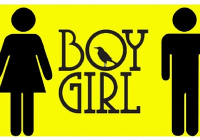 تفاوت قائل شدن بین دختر و پسر
