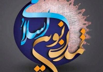 روحانیت شیعه خط مقدم ایجاد تمدن اسلامی