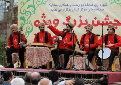 موسیقی، عید، مناسبت
