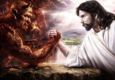 مبارزه با شیطان