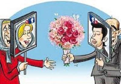عشق دیجیتالی!