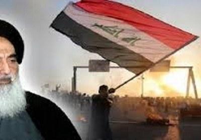 مرجعیت در عراق
