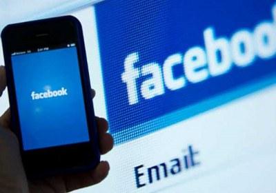 اشتراک، فیسبوک، تحریم