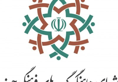 شورای هماهنگی گروههای فرهنگی حوزوی