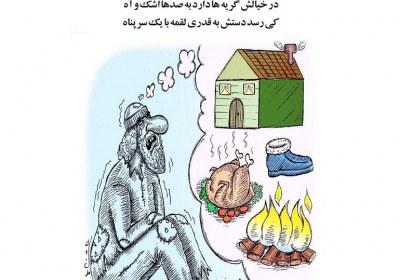 پیامدهای فقر