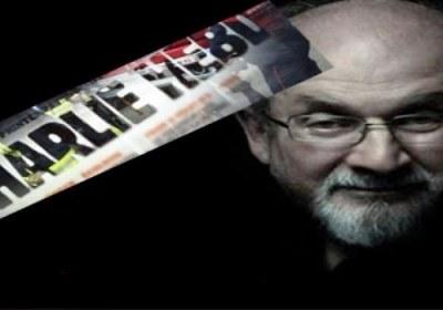 سلمان رشدی شارلی ابدو