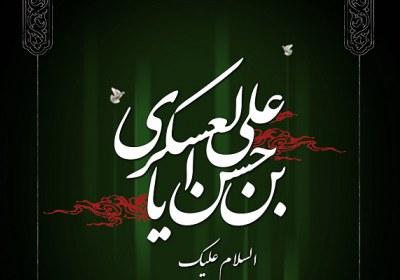 اخبار غیبی امام حسن عسکری