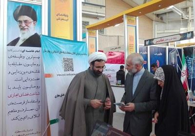 نمایشگاه رسانه های دیجیتال انقلاب اسلامی