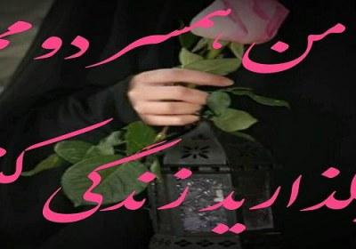 ازدواج دوم، ضرورت جامعه امروز