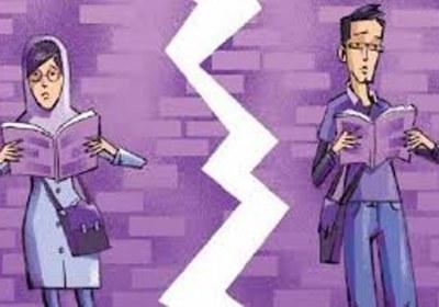 تفکیک جنسیتی در دانشگاه