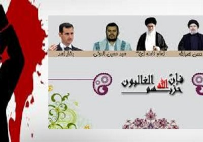 مقاومت اسلامی