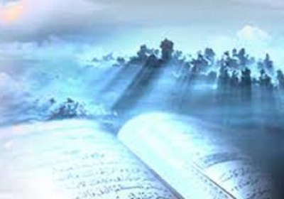 تفاوت حدیث قدسی با قرآن