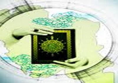ایران اسلامی