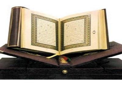O que é Islã?