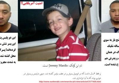 به جرمی ماردیس،  کودک 6ساله، 5 بار توسط پلیس شلیک شد!