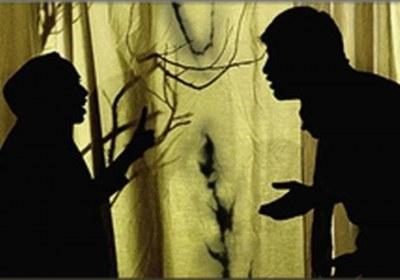 اختلافات زوجین