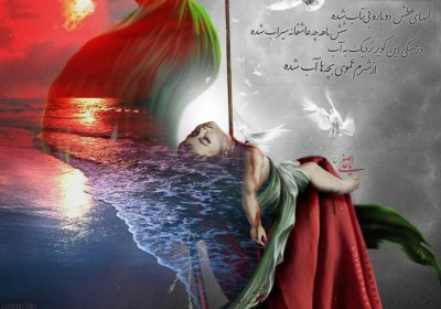 خون علی اصغر