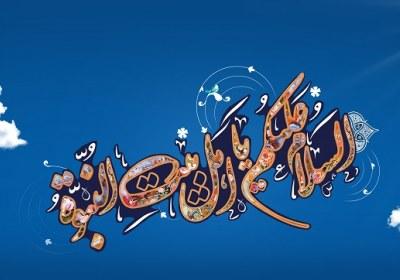 دین ستیزی یا عرب ستیزی