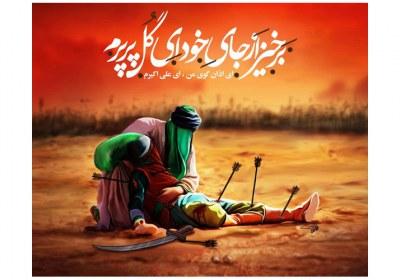 راوی سخن امام حسین (ع) بعد از شهادت علی اکبر