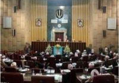 مجلس خبرگان رهبري