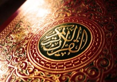 مکان آیات در قرآن