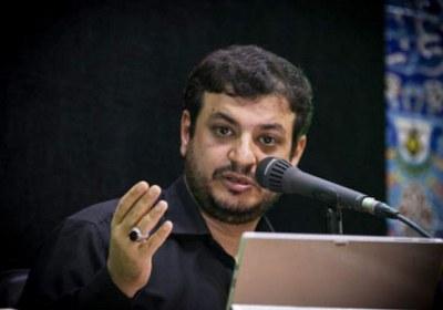 استاد رائفیپور