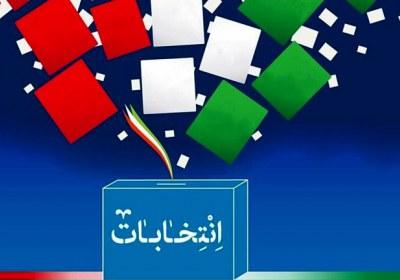 انتخاباتی