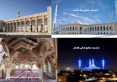 تعداد دو برابری مساجد اهل سنت نسبت به مساجد شیعیان