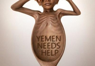 کودکان یمن