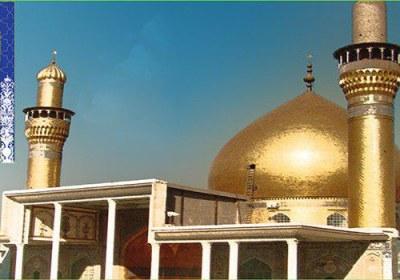 سازمان نهضت اسلامی ایران