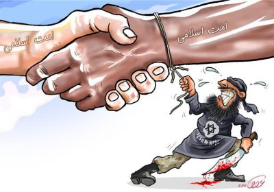 عامل تفرقه بین مسلمین