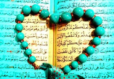 قرآن، دلها را زنده میکند