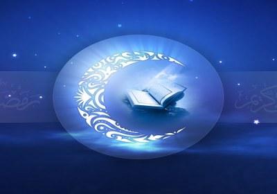 Diga Oi ao Ramadan!