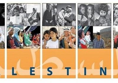 روز همبستگی با کودکان فلسطینی