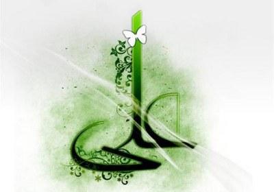 حدیث«سدالابواب»  و جعل آن برای خلیفه اول