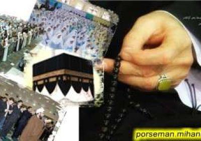شک در نماز جماعت